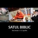 """Carte album """"Satul bilbic"""""""